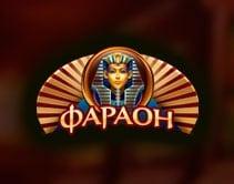 777 VIP клуб Фараон