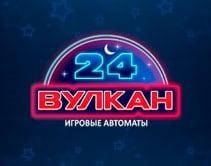 777 VIP клуб Вулкан 24