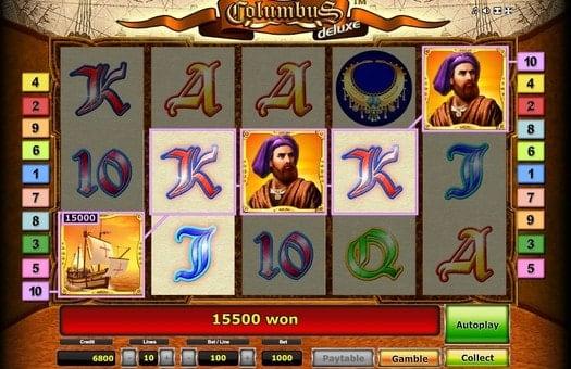 Выигрышная комбинация игрового автомата Columbus Deluxe